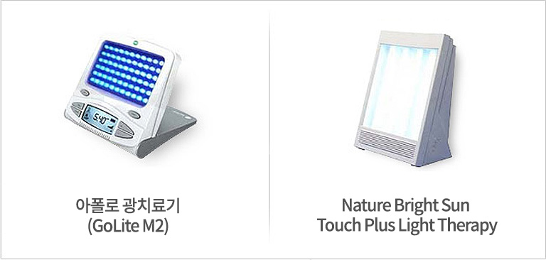 아폴로 광치료기, Nature Bright Sun Touch Plus Light Therapy 기계 이미지