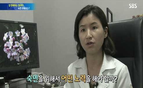 2014.08.27_SBS생활경제_이지현원장님.jpg
