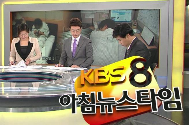 KBS_2014.4-1.jpg