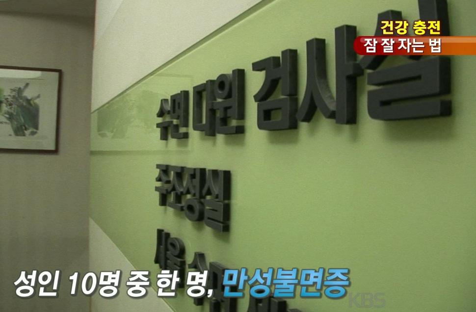 KBS_2014.4-7.jpg